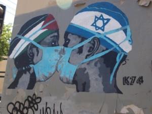 matrimonio-arabo-israeliani